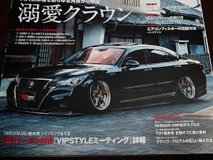 グロリア Y31 Gran Turismo SV  のカスタム事例画像 きょーひょーさんさんの2019年08月26日22:12の投稿