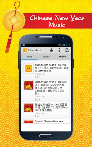 Chinese New Year Music