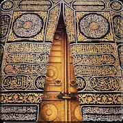 Hizb ul Azam - الحِزبُ الاعظم