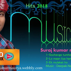 Cover Art for song EK MULAQAT((Suraj kumar maurya))HITS 2018_(new)