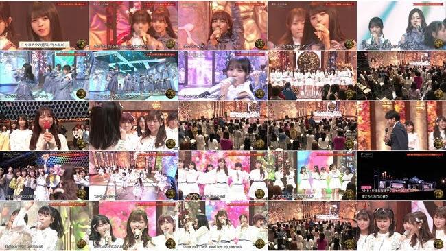 190321 (720p+1080i) AKB48 乃木坂46 Part – CDTVスペシャル! 卒業ソング音楽祭2019