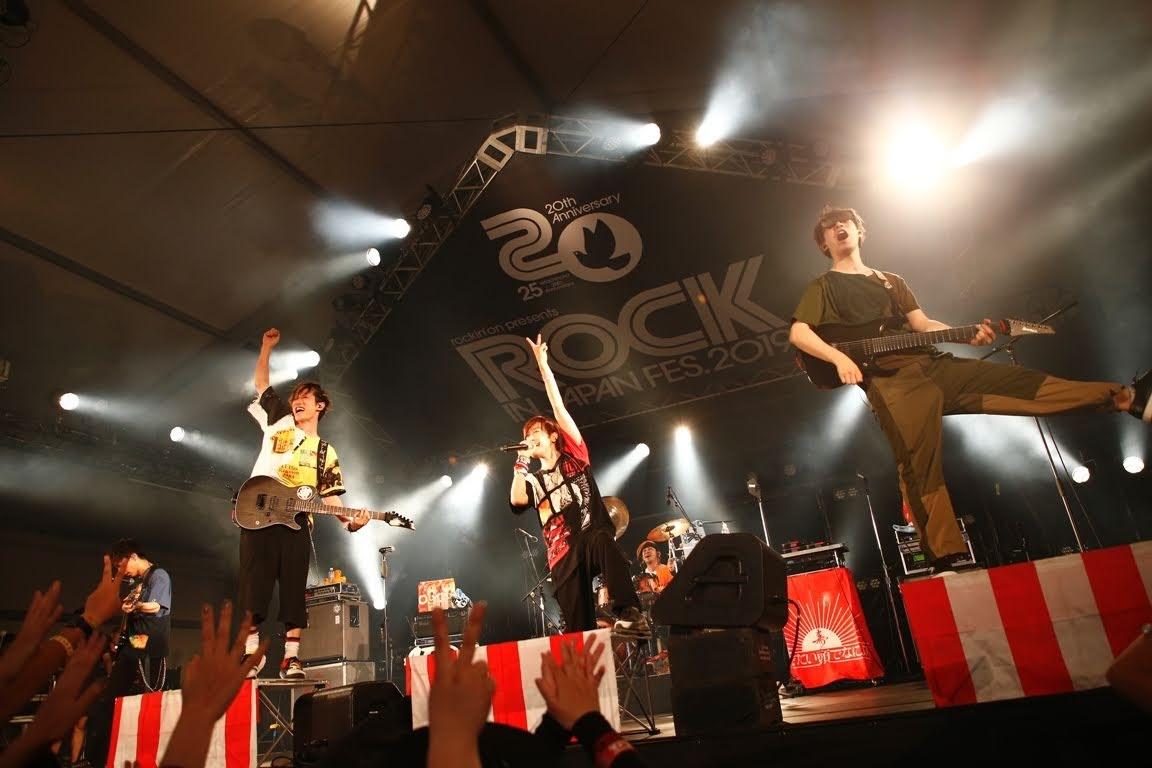 【迷迷現場】ROCK IN JAPAN 2019 オメでたい頭でなにより 和樂迷立下約定:「明年去更大的舞台吧!」