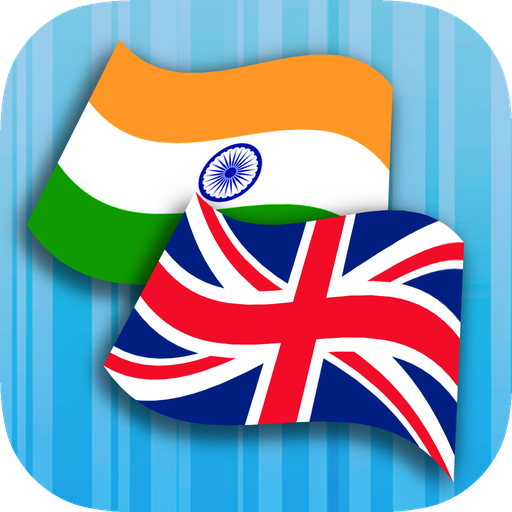 Hindi English Translator - Apps on Google Play