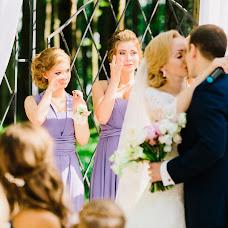 Wedding photographer Mariya Ilina (maryilyina). Photo of 27.09.2016