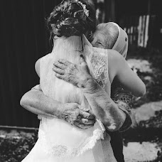 Wedding photographer Rita Bochkareva (Margana). Photo of 16.10.2017
