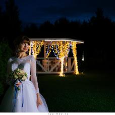 Wedding photographer Pavel Iva-Nov (Iva-Nov). Photo of 24.09.2017