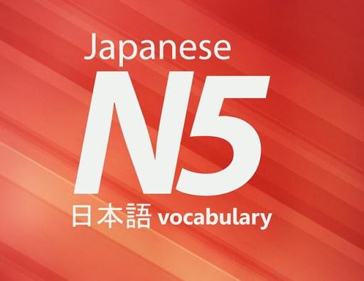 Japanese N5 1.0 screenshots 4