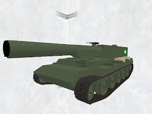 203mm 自走砲