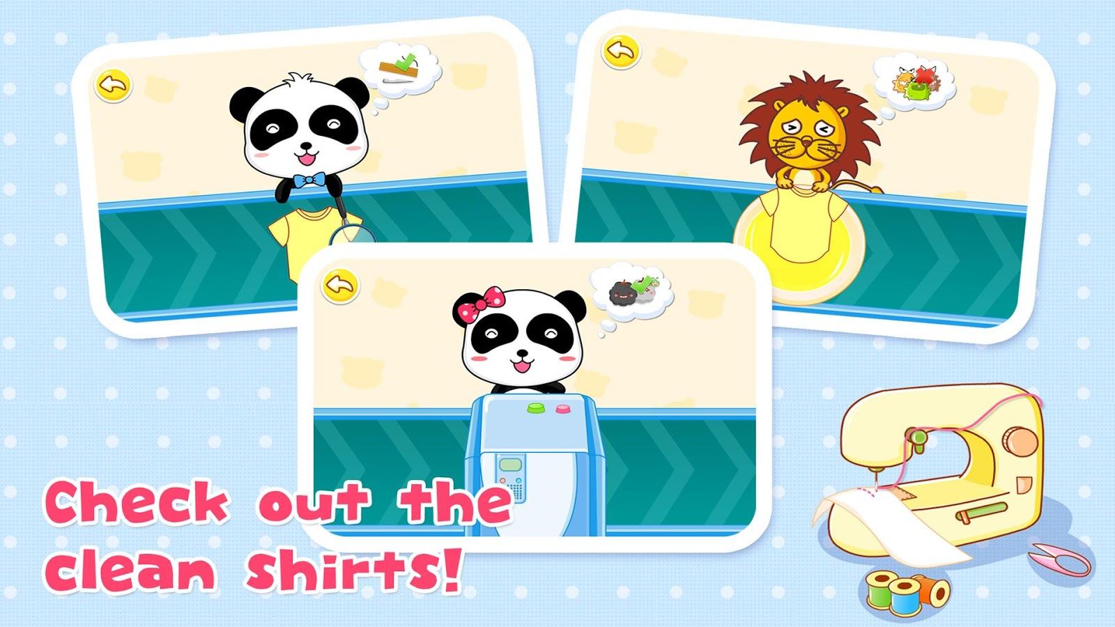 Clothing Quality - for kids- screenshot
