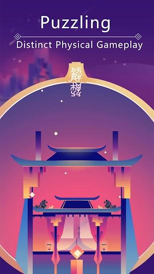 Hiding the Moon: Tengu Legend- screenshot thumbnail