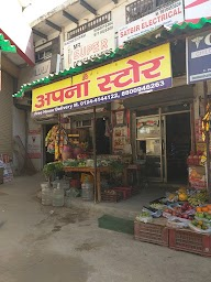 Apna Store photo 2