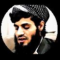 Raad Mohammad Al Kurdi Full Quran Audio Offline icon