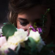 Wedding photographer Anastasiya Parfenova (parfenovaa). Photo of 18.01.2017