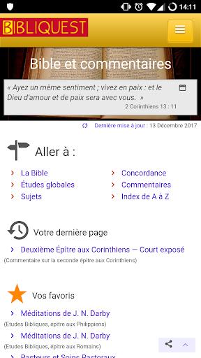 Bibliquest 1.5.42 screenshots 1