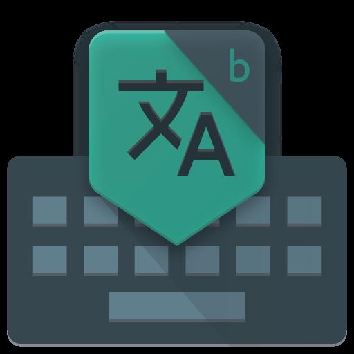 Translate Keyboard - Beta