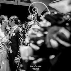 Wedding photographer Marco Capuana (marcocapuana). Photo of 25.03.2017