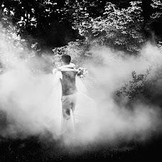 Wedding photographer Ilya Lobov (IlyaIlya). Photo of 04.07.2017