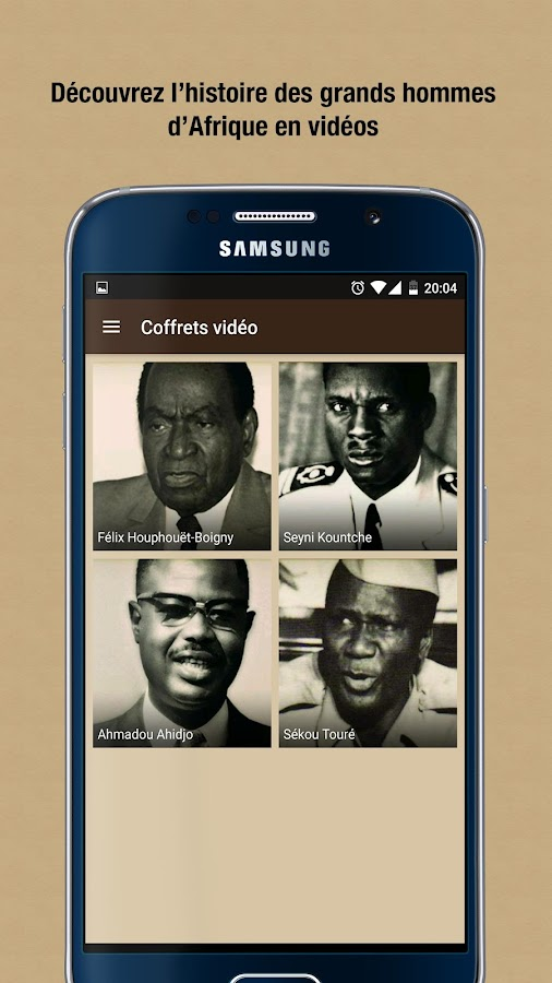 Archives d'Afrique- screenshot