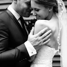 Wedding photographer Anna Tabachnikova (Tabachnikova). Photo of 13.05.2017