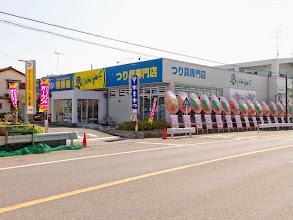 Photo: 店舗遠景