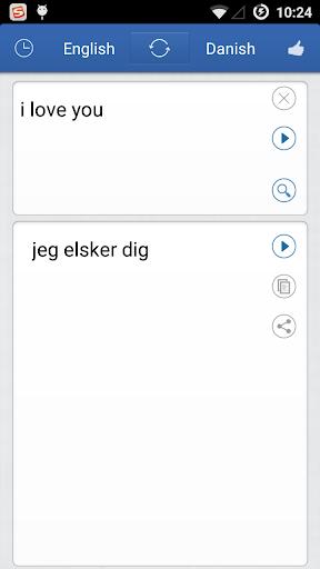 デンマーク語英語翻訳