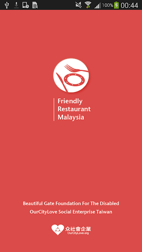 Friendly Restaurant Malaysia