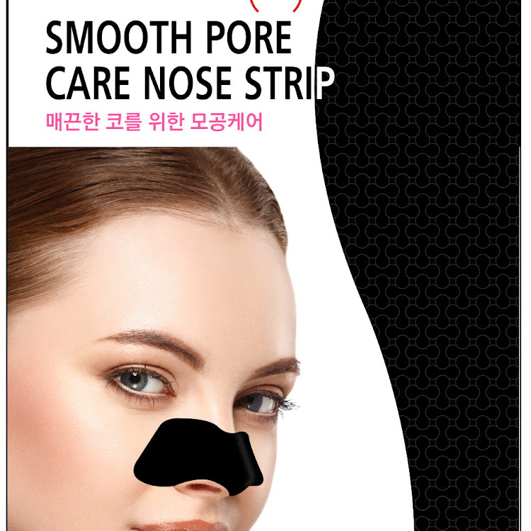 Chamos Blackhead Nose Pore Care Strip 1 sheet 15g by Supermodels Secrets