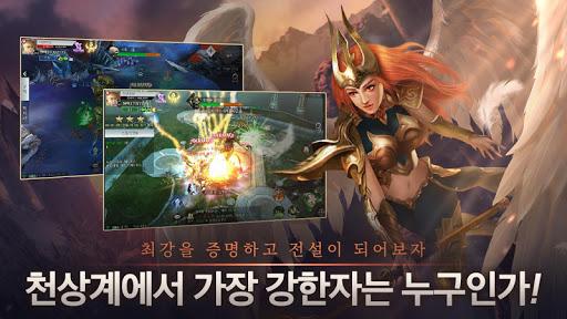ucc9cuc0acuc131uc5ed 1.5.3.2011 screenshots 9