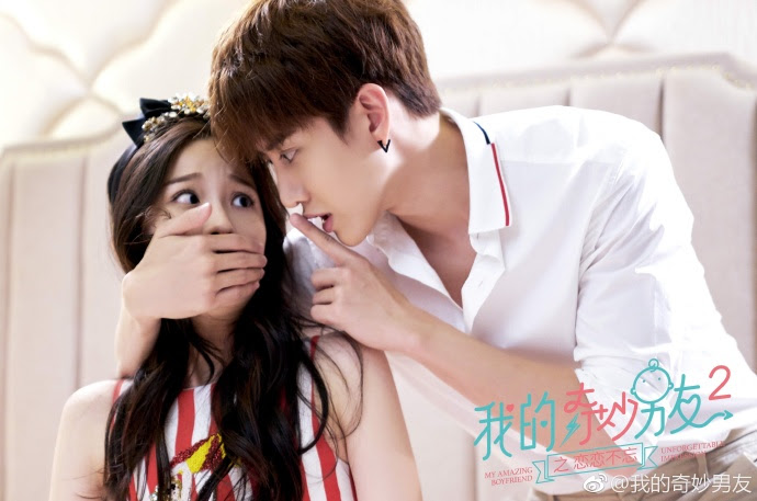 My Amazing Boyfriend 2: Unforgettable Impression China Web Drama