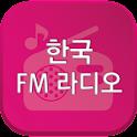 라디오 - 와우 라디오 icon