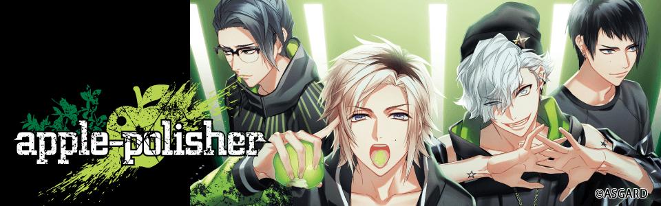 【画像】apple-polisher(アップルポリッシャー)