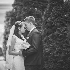 Bryllupsfotograf Vladimir Kondratev (wild). Foto fra 16.02.2016