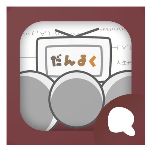 Simeji顔文字パック ニコ生編 工具 App LOGO-APP開箱王