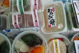 Photo: 和菓子司藤屋さんの冷たい和菓子シリーズ 洋梨やゴマの和風プリン、生麩まんじゅう、わらびもち、水まんじゅう、みつ豆などなど