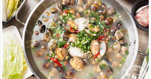 春囍打邊爐卜卜鍋-全台唯一超鮮滿滿滿的蛤蠣鍋!