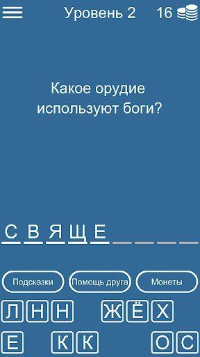 u0422u0435u0441u0442 u0434u043bu044f u0411u0435u0437u0434u043eu043cu043du044bu0439 u0411u043eu0433  screenshots EasyGameCheats.pro 2