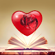 رواية في قلبي أنثى عبرية - إصدار جديد Download on Windows