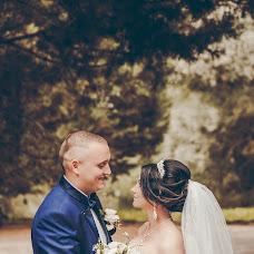 Wedding photographer Bazhena Biryukova (bazhenabirukova). Photo of 05.11.2017