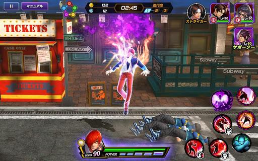 KOF ALLSTAR screenshot 15