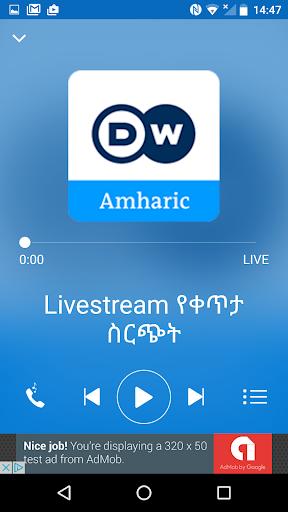 DW Amharic by AudioNow Digital 4.0.2 screenshots 3