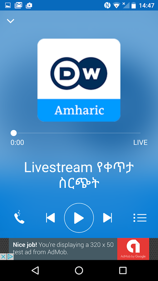 dw amharic in - photo #1