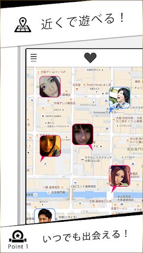 メル友作りに便利な出会い系アプリです★暇つぶしに便利!