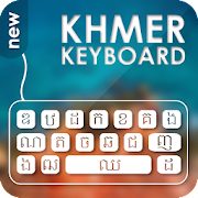 Khmer English Keyboard 2019 New khmer keypad