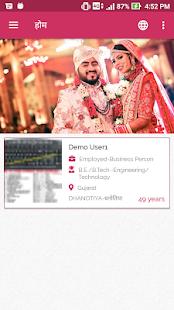 Porwal Rishte for PC-Windows 7,8,10 and Mac apk screenshot 3