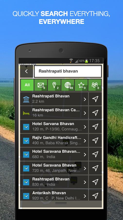 NLife India - screenshot