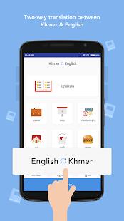 WeLearn Khmer - náhled