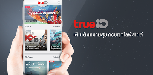 TrueID : Free online TV, Sports and Movies - Apps on Google Play