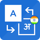 Learn-Speak Hindi