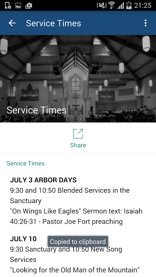 Lakewood UMC- screenshot