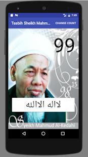 Tasbih Sheikh Mahmud al Kedahi for PC-Windows 7,8,10 and Mac apk screenshot 3